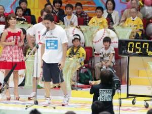 20111111_tanakamasahiro_02