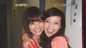 becky-ueto-aya-2shot
