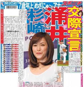 涌井秀章の画像 p1_25