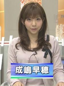 成嶋早穂の画像 p1_32