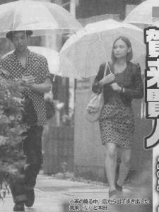 賀来賢人・本田しおり
