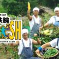 tetsuwan-dash-fake01