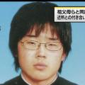 竹島卒業アルバムの顔写真