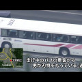 160822_bus