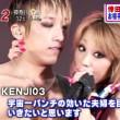 20111213_koudakumi_10