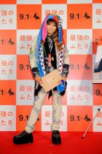 20150304_misono_1