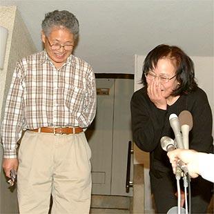 安田純平・家族