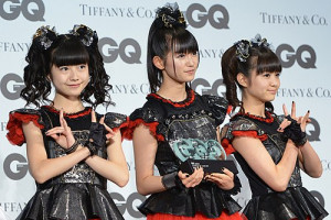 500px-Babymetal_at_2015_GQ_Men_of_the_Year_ceremony