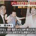 坂本堤弁護士一家殺人事件