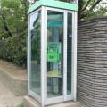 Public-telephone,katori-city,japan