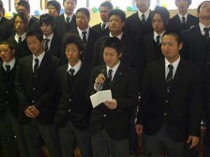 日生学園第二高等学校