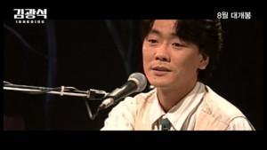 韓国芸能人自殺衝撃度ランキング