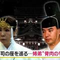 富岡八幡宮殺人事件