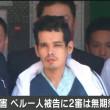 熊谷連続殺人事件