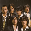 kattun best of kattun