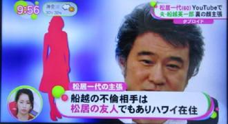 news769-min