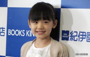 著書「愛菜学(まなまな) 芦田愛菜ちゃんに学ぶ『なんで?』の魔法」の発売記念イベントを行った芦田愛菜